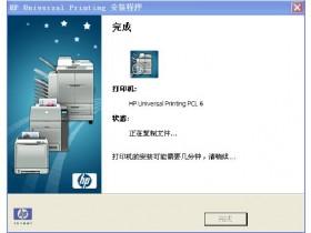 打印机驱动怎么样安装?