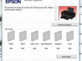 EPSON爱普生XP-960 XP-442废墨清零软件维修调整程序永久版